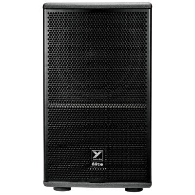 Elite 1200 Watt Program 1x12 Active Subwoofer