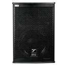 Yorkville Sound - Elite 600 Watt Program 10-Inch+Horn Active PA Cabinet