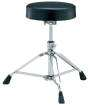 Yamaha - DS840 Heavy Weight Drum Throne