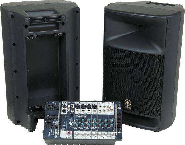 Yamaha stagepas500 500 watt pa system long mcquade for Yamaha portable pa system