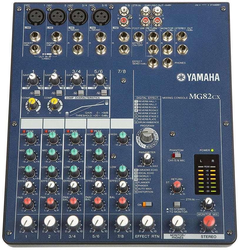 Yamaha Microphone Mixer