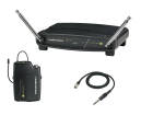 Audio-Technica - ATW-901A/G System 9 VHF Wireless System w/ Instrument Cable