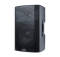 TX212 600W 12'' 2-Way Powered Loudspeaker