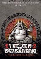 Zen of Screaming 2
