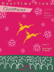 Faber Piano Adventures - Duettime Piano Christmas, Level 1 - Faber - Piano Duet (1 Piano, 4 Hands) - Book