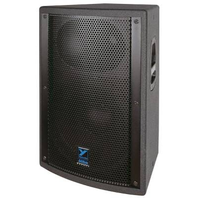 Elite Series Powered Speaker - 15 inch / 2 inch - 1000 Watts