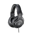 Audio-Technica - ATH-M30X Closed Back Studio Headphones