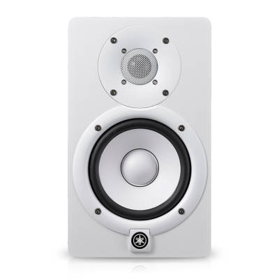 6.5 inch Powered Studio Reference Monitor - White