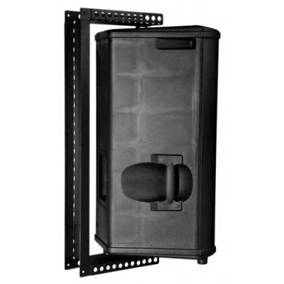 NX Series Wall Mount for 15 Inch Speakers