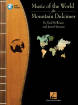 Hal Leonard - Music of the World for Mountain Dulcimer - Hellman/Herman - Book/CD