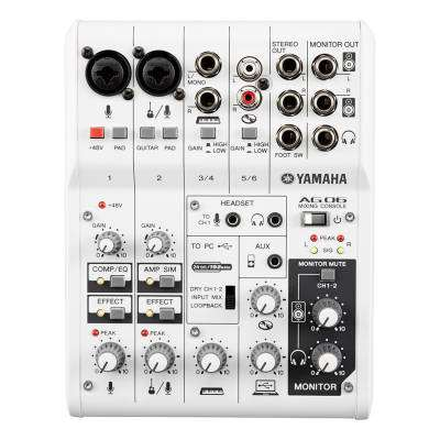 Multi-Purpose 6 Channel USB Mixer and Audio Interface