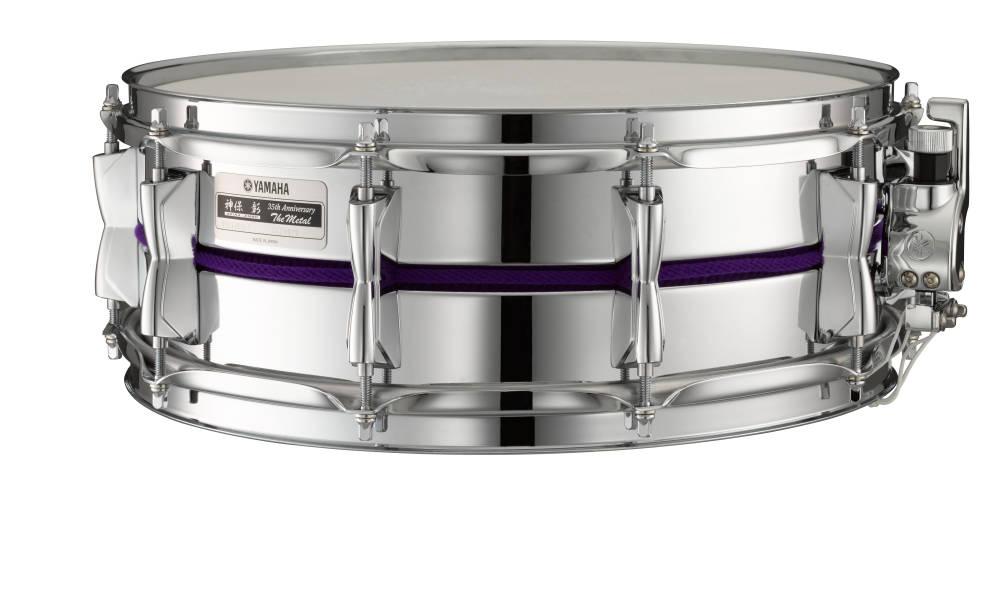 Yamaha Akira Jimbo Snare