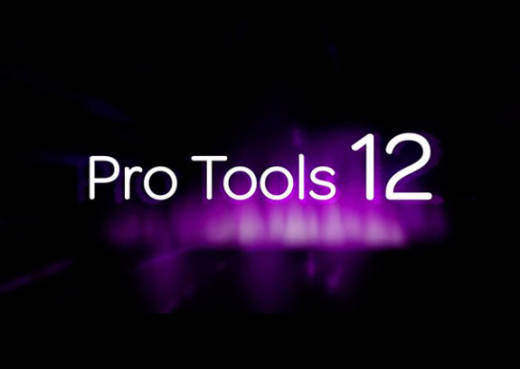Pro Tools 12 Student/Teacher Annual Upgrade/Perpetual License