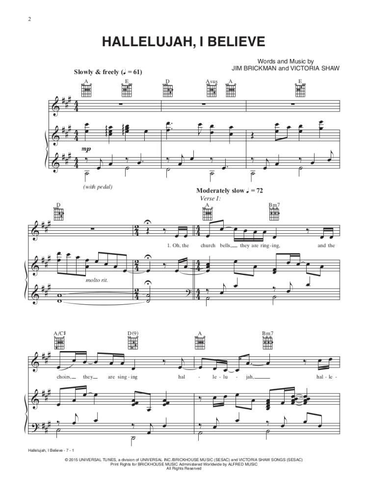 Перевод и текст песни hallelujah шрек аллилуйя скачать