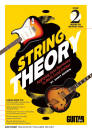 Alfred Publishing - Guitar World: String Theory - Brown - Guitar - DVD