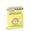 Ultimate Music Theory - Basic Music Theory Exams-Set 2 - McKibbon-URen/St. Germain - Answer Book