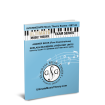 Ultimate Music Theory - Intermediate Music Theory Exams-Set 2 - McKibbon-URen/St. Germain - Answer Book