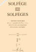 Editions Henry Lemoine - Solfege des Solfeges Vol.1B (Without Piano) - Lavignac - Voice - Book
