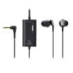 Audio-Technica - QuietPoint Active Noise Cancelling In-Ear Headphones