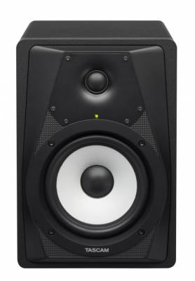 VL-S5  5.25'' Powered Studio Monitor