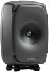 Genelec - 8331A 5 Nearfield 3-Way SAM Monitor - Gray