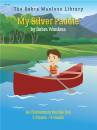 Debra Wanless Music - My Silver Paddle - Wanless - Piano Duets (2 Pianos, 8 Hands)