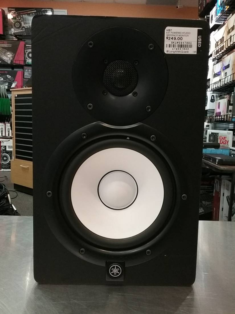 6.5 inch Powered Studio Reference Monitor