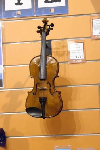 Student II Violin Outfit 4/4 Size