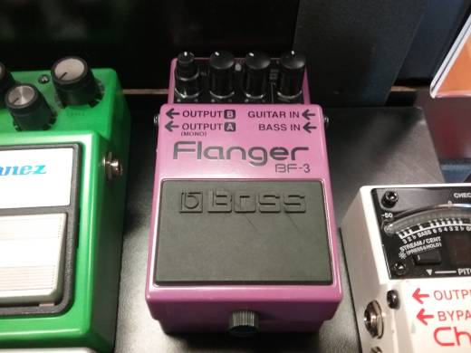 Store Special Product - Flanger