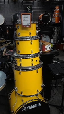 Yamaha Rydeen 5-Pc Drum Kit (22,10,12,16,Snare) w/Hardware - Mellow Yellow