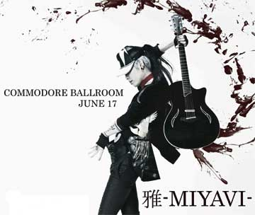 Win Tickets to See and Meet Miyavi! - Vancouver, BC
