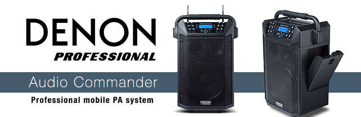 Denon audio commander