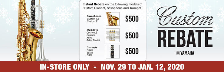 Yamaha Custom Rebate 2019